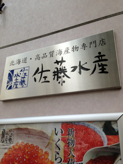 image-20121031162905.png