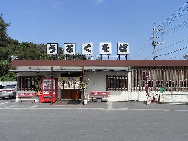 RIMG0529.jpg