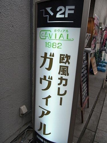 RIMG1236.jpg