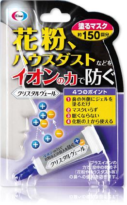 box2_img.jpg