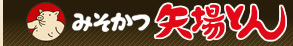 naka_logo.jpg